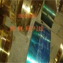 批發H96黃銅帶,鍍錫銅帶材