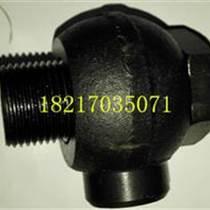 JB/ZQ4782-2006焊接式鉸管接頭