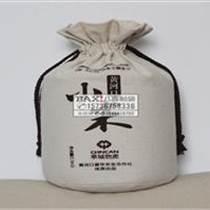 帆布雜糧袋帆布大豆袋帆布糧食袋