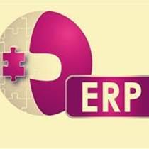 中小企業ERP軟件