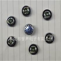東莞1306耳機喇叭生產廠家