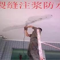 朝陽區地下室穿墻管道堵漏