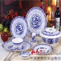 景德鎮陶瓷餐具中秋送禮佳品
