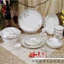 景德鎮青花健康陶瓷餐具