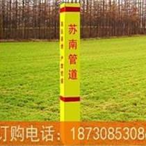 石油輸油標志樁80801500mm