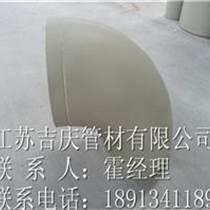 PPH弯头塑料制品