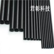 碳纖維圓管