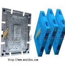 臺州1.3米注塑川子托盤模具工廠