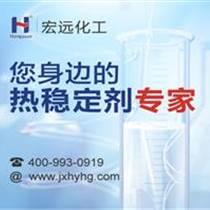 河北氧化聚乙烯蠟生產廠家