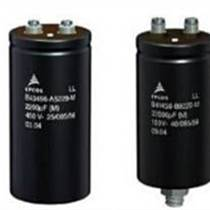 西門子EPCOS系列電解電容