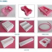 重庆祥鸿珍珠棉包装材料生产