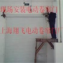 松江區防火卷簾門維修電動門安裝