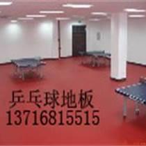 乒乓球地膠PH鵬輝