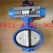 D671X-16帶電磁閥氣動對夾式蝶閥