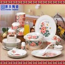 骨質瓷餐具 家居日用陶瓷餐具