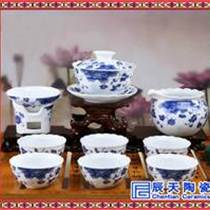 中秋福利陶瓷茶具 茶具廠家定做