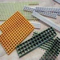 湖南玻璃鋼格柵