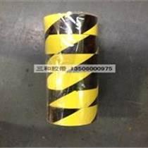 車間倉庫區域劃線膠帶 黑黃膠帶