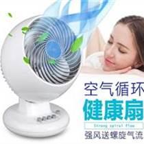 空气循环扇 静音节能 台式对流扇
