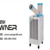 望爾移動冷氣機戶外降溫設備