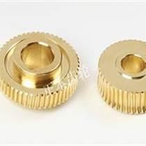 小模數齒輪 電鉆齒輪