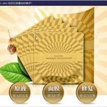韓國伊思晶鉆蝸牛原液精華面膜