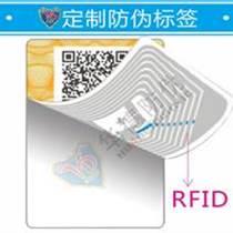 rfid標簽定做,電子標簽制作