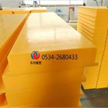 新疆超高分子量聚乙烯板/德州东利橡塑公司