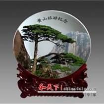 景德鎮廠家直銷旅游景點紀念盤