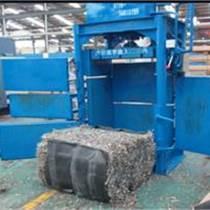 出口30噸廢料打包機