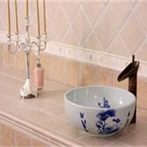 家居浴室陶瓷臺盆 藝術臺盆