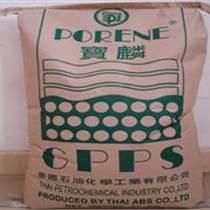 做化裝品容器聚本乙烯 GP150