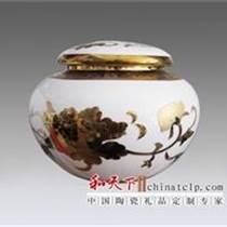 生產制作陶瓷罐子的工廠