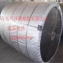 超宽橡胶输送带 超宽输送带