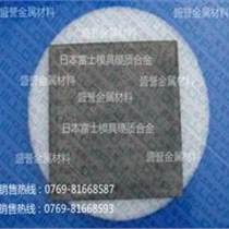 富士F10高硬度.耐磨耗鎢鋼