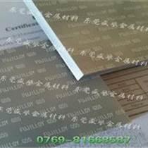 富士G55較強耐沖擊性鎢鋼板材