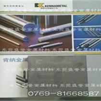 美國硬質合金CD650鎢鋼板材