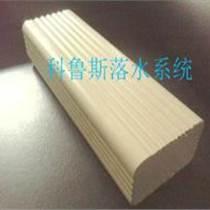 臺灣矩形方管、方形雨水管