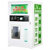 在农村投放自动售水机