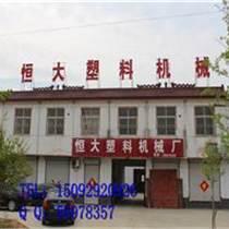 山東臨沂塑料機械廠-造粒機