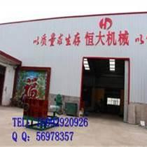 供應臨沂塑料機械廠