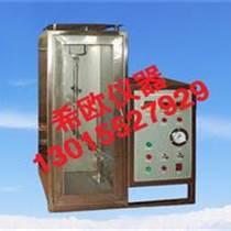 XU8326紡織物垂直阻燃性能測試儀