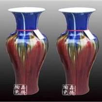 粉彩窑变花瓶,色釉窑变瓷瓶