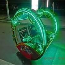 搖擺電動轉椅 游樂樂吧車
