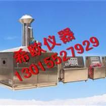 XU型金屬管路附件耐火性能燃燒機