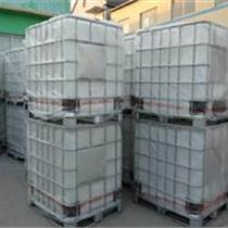 1000L塑料桶1000升塑料罐IBC噸包