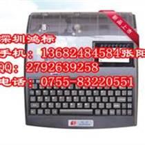 碩方TP86電纜光纜標識打碼機