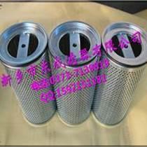 供應大象泵車濾芯852755DRG90