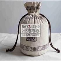 山東帆布大米袋帆布雜糧袋