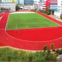 蘄春塑膠跑道修補